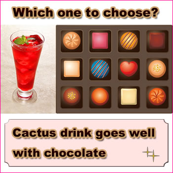 chocolate and cactus drink